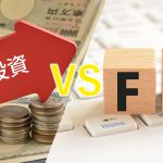 株とFXだとリスクが高いのはどっち? 安全な資産形成を狙うためには